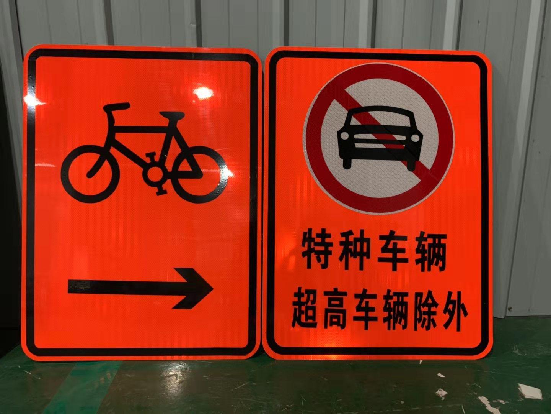 交通标志牌,道路指示牌,交通标志厂家