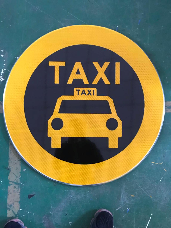 交通标志牌,道路指示牌,标志牌