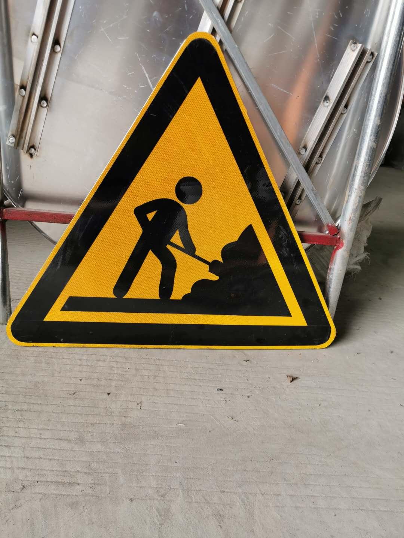 交通标志牌 道路指示牌 警示标志牌